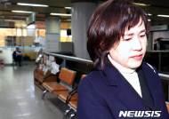 '정유라 이대 특혜' 이인성 이대 교수 항소심 선고 공판 출석