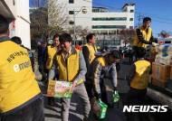 이마트·이마트24·신세계인터내셔널, 포항에 총 1억 상당 구호 물품 지원