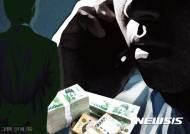 울산 동구 현직 구의원 공직선거법 위반 의혹…식사·금품 제공