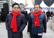 이영훈 여의도순복음교회 담임목사와 박원순 서울시장