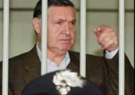 伊 마피아 보스, 종신형으로 수감 중 사망