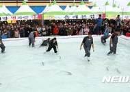 제주 30일 '최남단 방어축제'… 먹거리· 볼거리 풍성