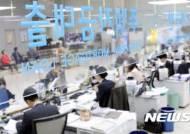 은행권 부실채권비율 1.15%…'자산건전성' 소폭 개선