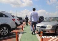 남해고속도 진주휴게소 '보행자 전용통로' 호응