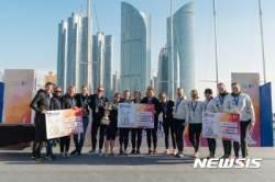 2017부산컵 세계여자매치레이스 요트대회, 팀 멕 우승