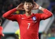 손흥민, AFC 올해의 해외파 선수상 후보 올랐다