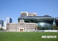 노인요양시설 규정 안따른 직원에 퇴사 서약…서울시 '양심의 자유 침해' 판단