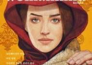 바다출판사, 여성 계간지 '우먼카인드' 한국판 창간