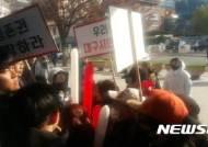 """대구 자갈마당 성매매 여성종사자 """"생존권 보장하라"""""""