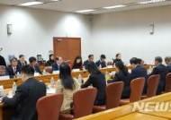 한·중 영사국장회의…'서해 어업질서' 협의
