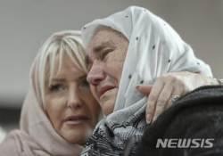 믈라디치 재판에 우는 무슬림 여성