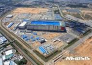 '반도체 호황'에 삼성·SK하이닉스 '역대 최대' 성과급 잔치