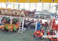 충남 태안군 '농기계임대·농작업' 지원 사업 인기