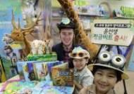 윤성생 영유아 영어 프로그램 '정글비트' 출시