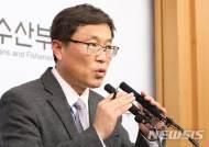 세월호 유골 은폐 사건 설명하는 이철조 본부장