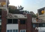 [내진 설계 강화④] 급증한 필로티 구조 건축물, 지진에 취약