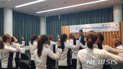 골프존카운티, 북한이탈주민 캐디 양성프로그램 입소식 개최