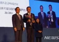 김해시, 대한민국 평생학습대상 우수상 수상