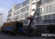 지진피해 대성아파트 23가구 국민임대아파트에 '새둥지'