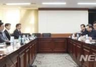 공공기관 경영평가제도 개편 관련 전문가 토론회