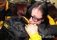 눈물 흘리는 세월호 유족, 사회적 참사 특별법 국회 통과