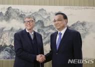 중국, 빌 게이츠에게 과학계 최고명예 '원사' 자격 수여