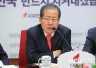 한국당, 갈등 끝에 '박근혜 국정원'포함 특검법 제출