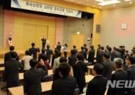 '전관예우 사전차단'… 특허심판원, 심판관 윤리강령 선포