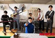 '장기하와 얼굴들' 기타리스트 이민기 활동 잠정 중단