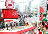 휘슬러코리아, '위시팟 자선냄비 나눔 행사 개최'