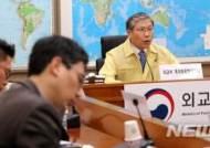 """발리에 발 묶인 한국인 관광객들…여행업계 """"다각 지원 검토"""""""