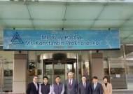 KTL, 유라시아경제연합(EAEU) 수출활로 개척 앞장