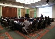 K리그 선수들, 포항 지진 피해현장 봉사…주장 간담회 결정