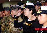 최태원 SK회장 차녀 최민정 중위 전역…'구체적 계획은 아직'