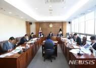[지역이슈] '지방분권'에 거꾸로 가는 천안·아산 지방의회
