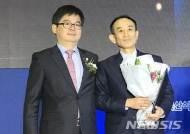 예천군농협쌀조합, 농림축산식품부 장관상 수상