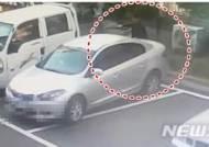 경찰, 보은 동거녀토막살해 범행입증 증거 확보