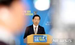 김상곤 부총리, '대학 평가 및 재정지원사업 전면' 개선
