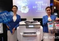 엡손, 단 한번의 잉크 장착으로 86,000매 인쇄 가능한 복합기 발표