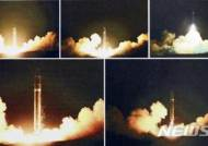 북한, 대륙간탄도미사일 '화성-15호' 발사 모습 공개