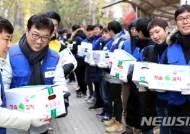 소외된 계층을 위해 김치나르는 골프존 박기원 대표