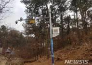 용인시, 만골공원 등 5곳에 인터넷 중계기 설치