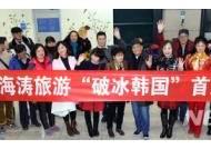 다시 한국 찾은 중국 단체 관광객들