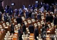 """한국당 """"정부·여당, 포퓰리즘 예산안 야당 목소리 경청해야"""""""