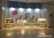 의정부지검 고양지청, 미술작품 전시로 '따뜻한 검찰 이미지' 구현