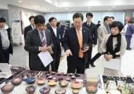 정부조달전통문화상품 전시회 열려