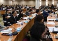 법관회의 상설화 앞둔 마지막 법관회의