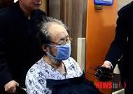 사학비리 이홍하씨 교도소에서 국유재산 낙찰받은 배경은