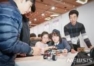 [소식]광운대, 진로박람회서 '로봇·가상현실' 프로그램