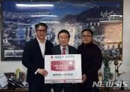 박상준 펌프킨 대표 연탄 1만2000장 기탁